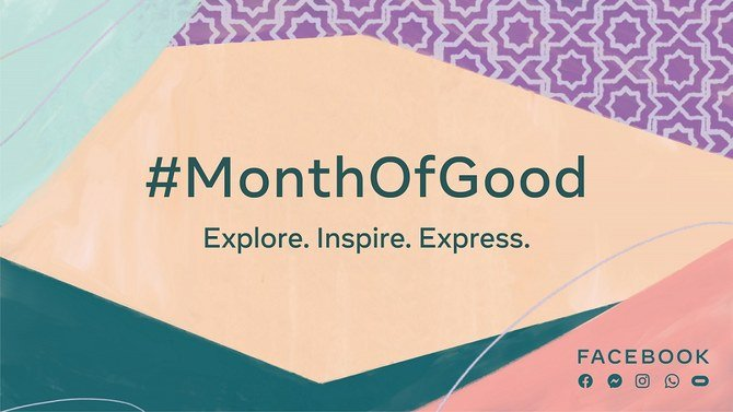 Facebook launches #MonthofGood
