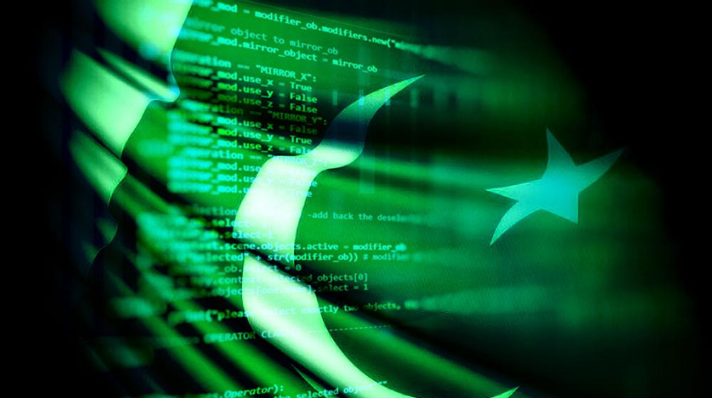 Pakistan IT Industry